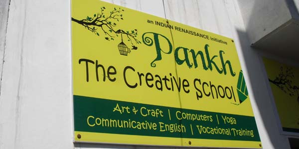 29 Pankh-school in <!--:de-->Projekt-Pankh<!--:-->
