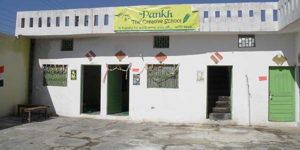 34 Pankh-school in <!--:de-->Projekt-Pankh<!--:-->